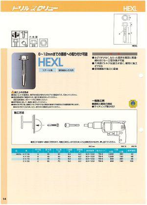 Hexl_s