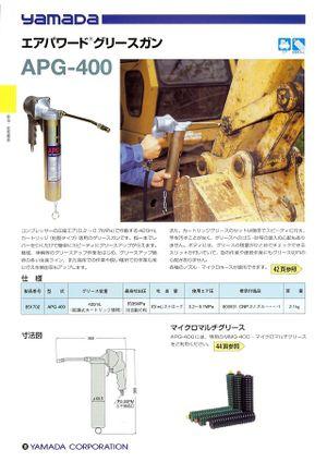 Apg400_s
