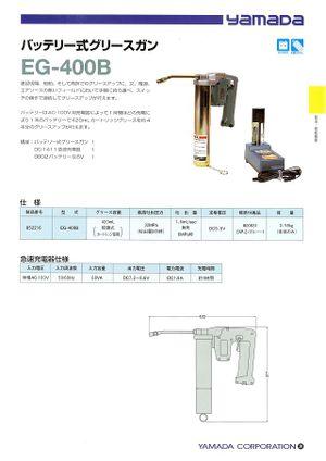 Eg400b_s