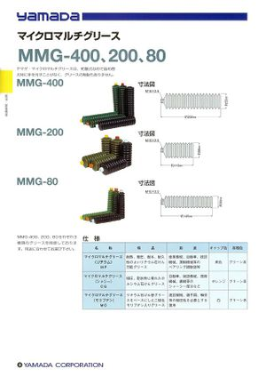 Mmg400_s01