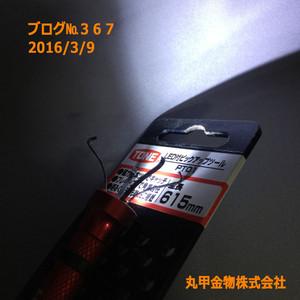 Img_6222