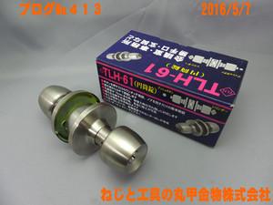 Dscf2908