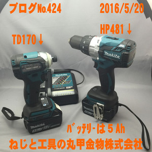 Img_6986