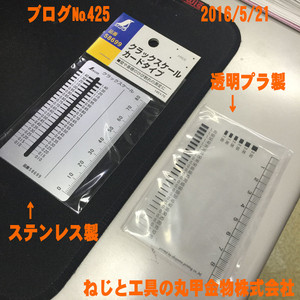 Img_7005