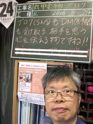 Img_8058_2
