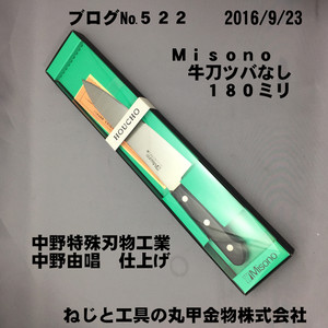 Img_8258