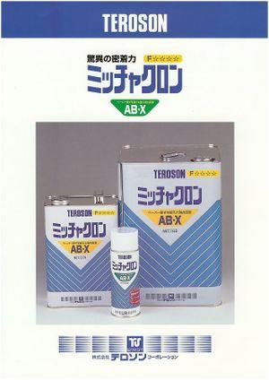 Abx_s01