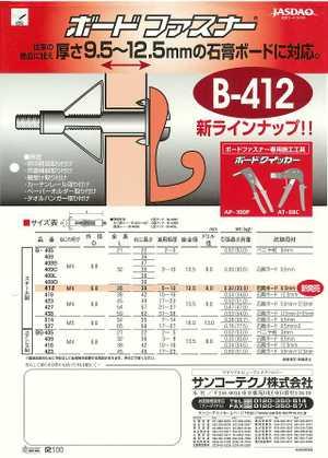 B412_s