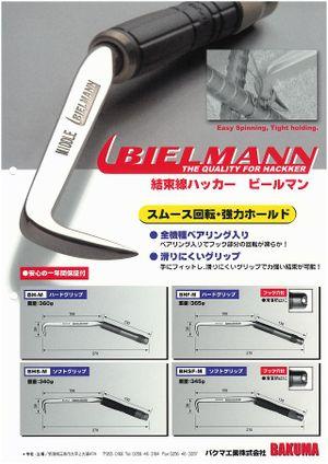 Bielmann_s