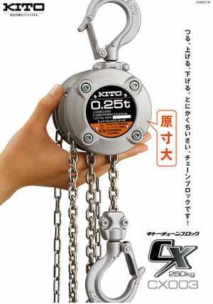 Cx003_s01