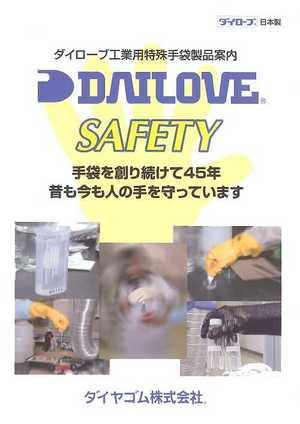 dailove06_s01