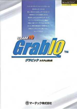 grabiq_s01