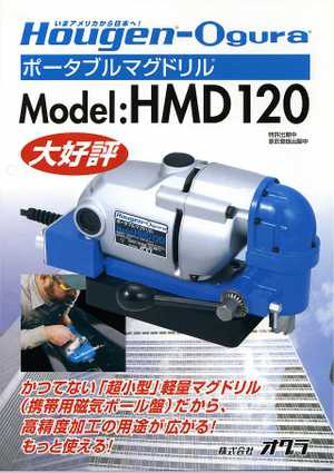 Hmd120_s01