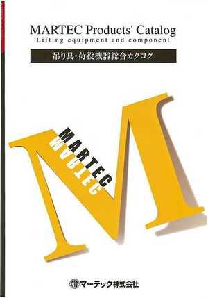 martec_s01