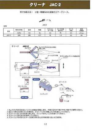 npk0609_s01