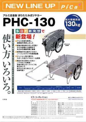 Phc130_s