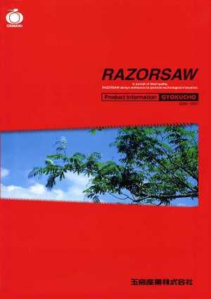 Razorsaw_s01