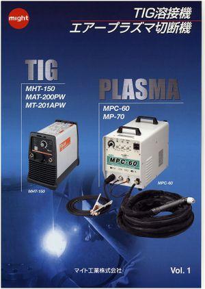 Tigplasma_s01