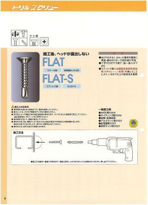Flat_s01