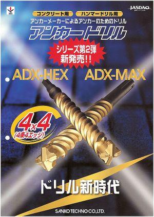 Adxhex_s01