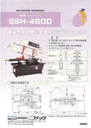Ssh460d_s