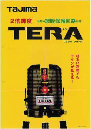 Tjm_tera_s01