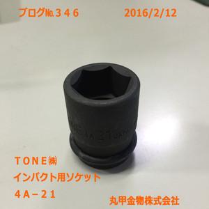 Img_5767