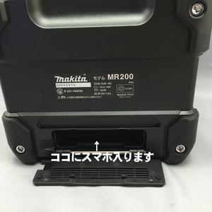 Img_7697