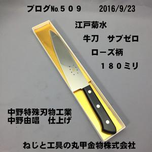 Img_8256