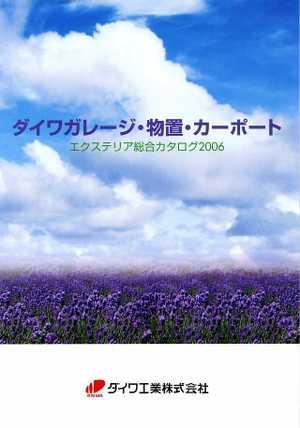 Daiwa_s01