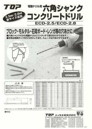 Ecd28_s