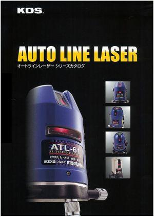 Kds_laser0703_s01