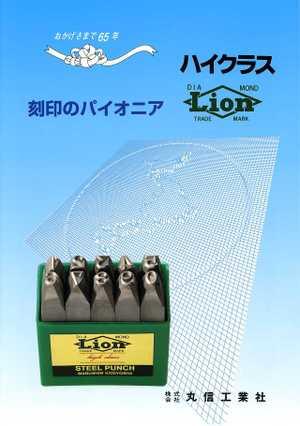 Lion_s01