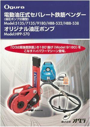 Ogura5135_s01