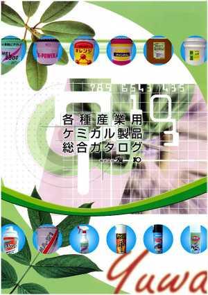 Yuwa_s01